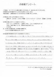 CCF20140429_00000