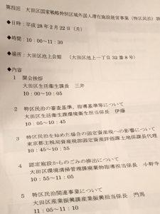 IMG_7429[1]